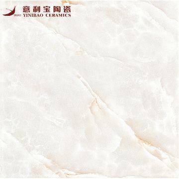 南昌 意利寶瓷磚(設計師推薦)地磚YCMD7564 300*300