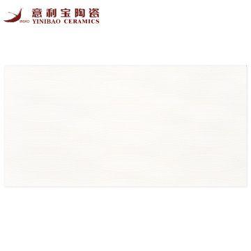 南昌 意利寶(設計師推薦)瓷片 YCM7575 300*600mm