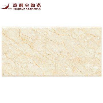 南昌意利寶 瓷片 YCM7560 600*300mm (廠家排產,預計5月中旬可恢復)