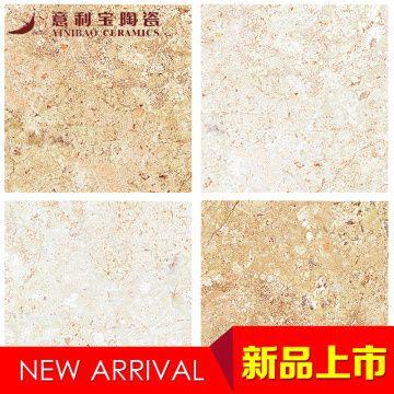 南昌意利寶瓷磚地磚YCMD7226 300*300 (廠家排產,預計5月中旬可恢復)