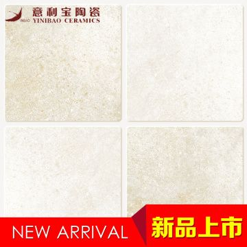 南昌意利寶 瓷片 YCMD4257 300*300mm(廠家排產,預計5月中旬可恢復)