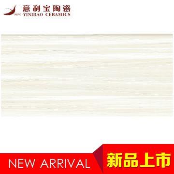 南昌意利寶 YCM7566 瓷片 300*600mm (廠家排產,預計5月中旬可恢復)