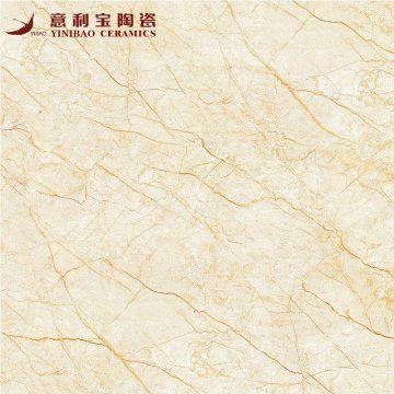 南昌 意利寶瓷磚地磚YCMD7560 300*300