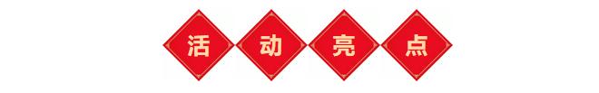 渭南峰光无限装饰——先装修后付款