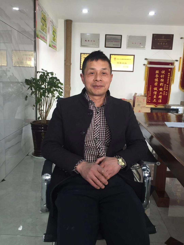 陕西AG炸金花 HOME工长王美阳
