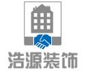 荣成市浩源装饰
