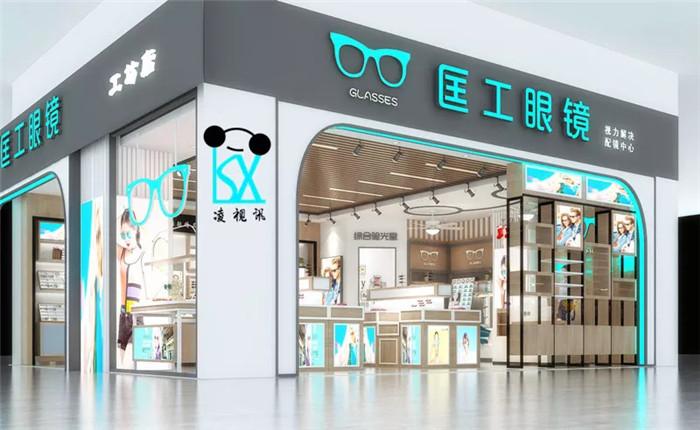 西昌眼镜店装修设计