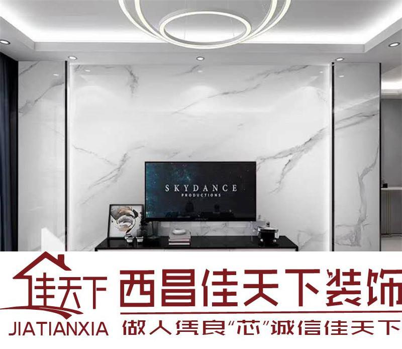 现代客厅电视背景墙装修设计