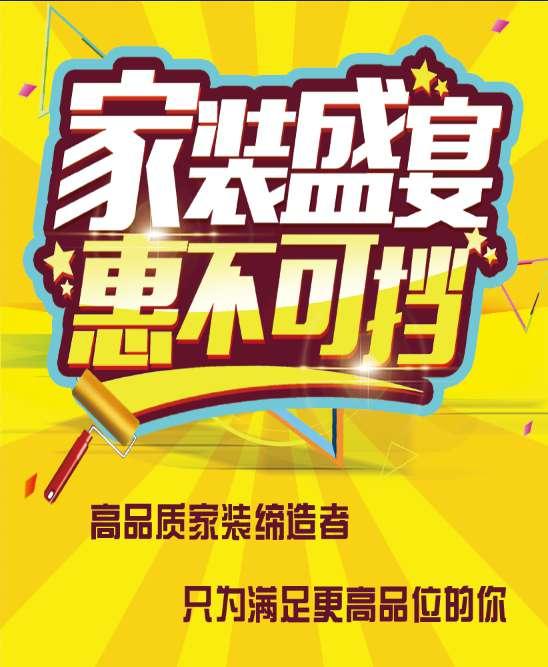 渭南活動粽情六月 惠滿全城