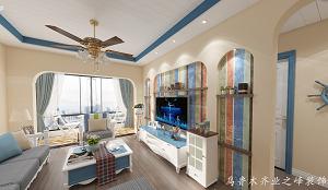 打造有态度的家 ---地中海风格篇