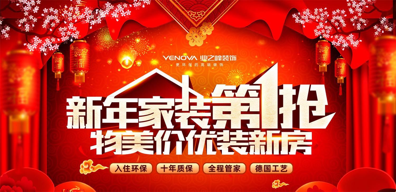 新万博manbetx下载万博maxbet官网下载活动新年第一抢