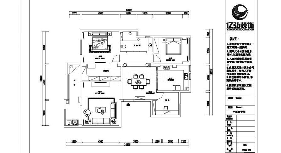 檀溪公馆160平米三室两厅美式风格装修效果图