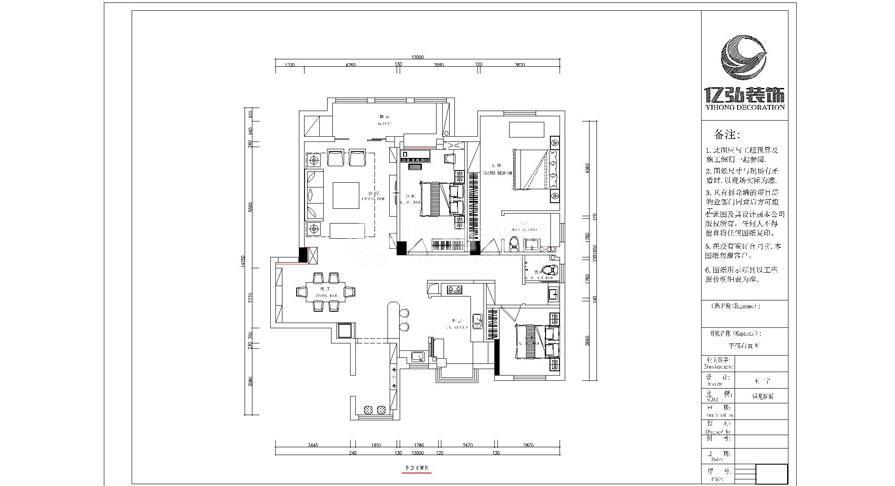 东风佳园180平米简美风格装修效果图