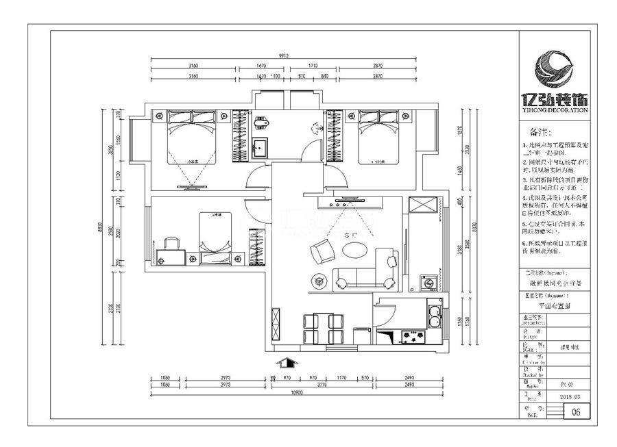 襄阳装修融侨锦江110平米三室两厅现代风格装修案例赏析!