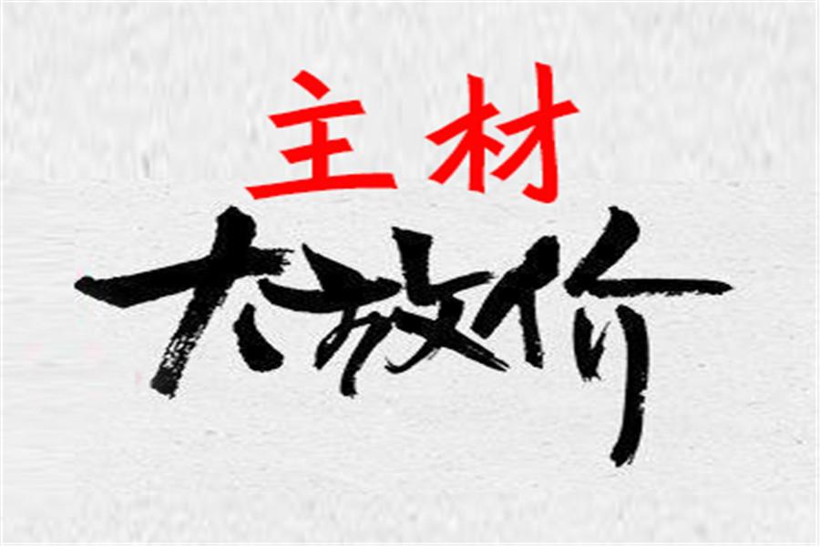"""""""涓涓汉水,浩渺画卷""""汉水华城专场特惠活动!"""
