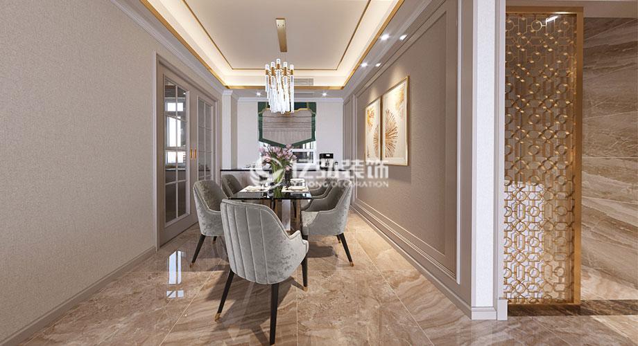 汉水华城151平米现代轻奢风格装修,简约精致,时尚奢华!