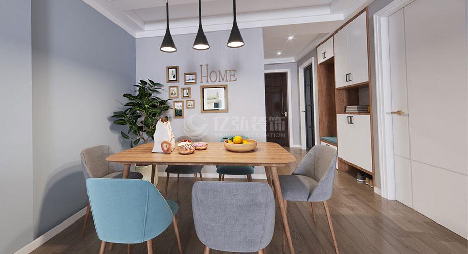 天润未来城79平米两室两厅北欧风格装修效果图!