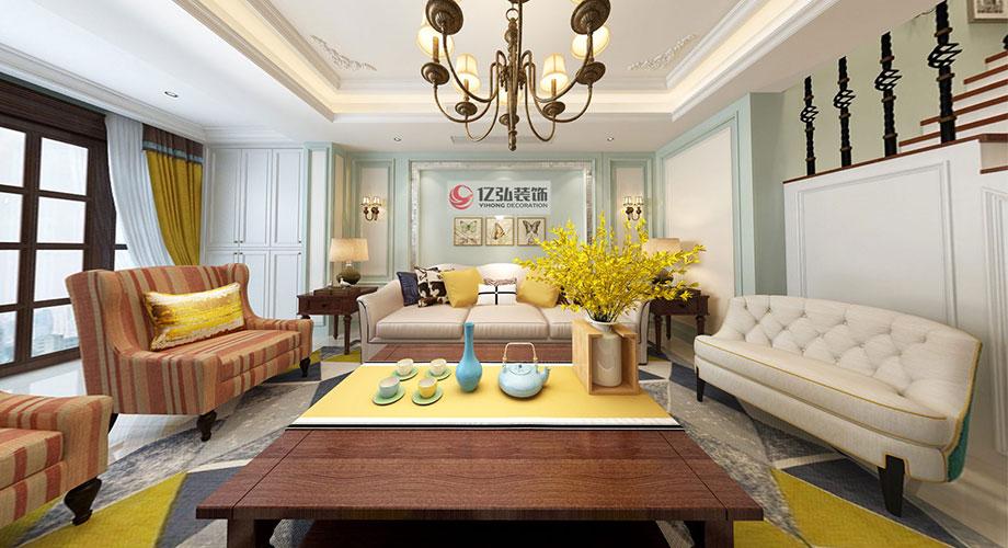 襄阳山水华府牡丹园180平米美式风格复式楼装修效果图!