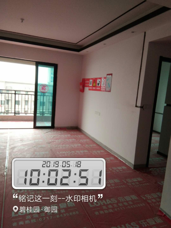 碧桂园御园24-1701【精装房改造】