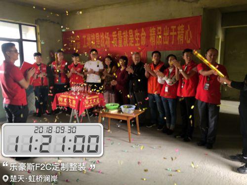 虹桥澜岸C栋3-1403