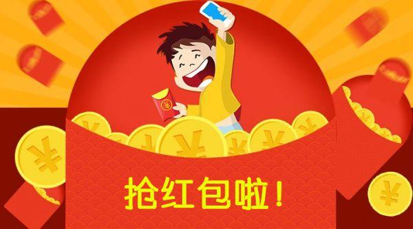 bob综合app手机客户端bob客户端安卓版活动业主抢红包