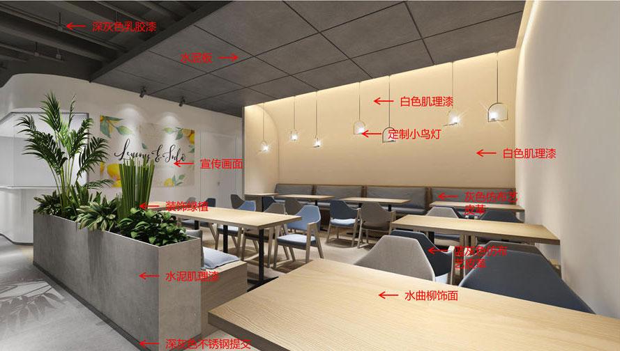 廣州裝修設計師黃鶯輕食