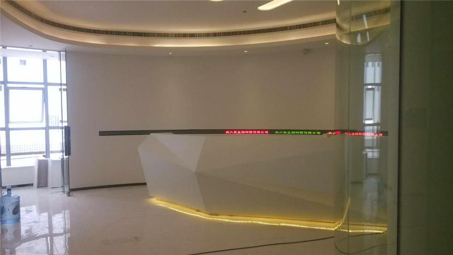 廣州裝修設計師生物島實久辦公裝修