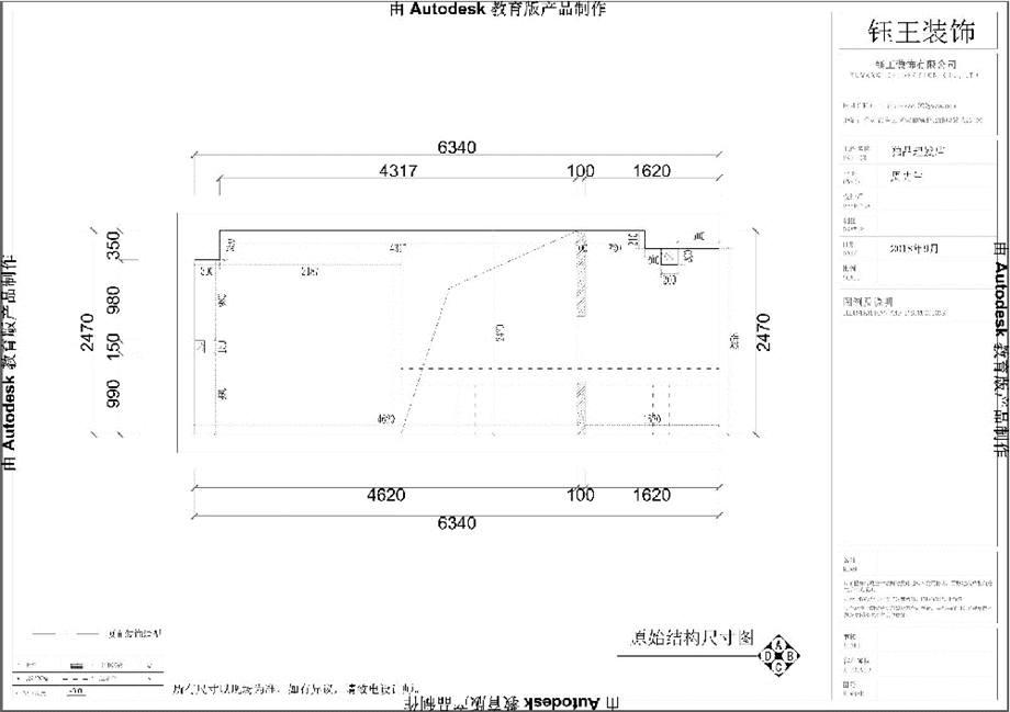 廣州裝修案例赤崗獨品發廊
