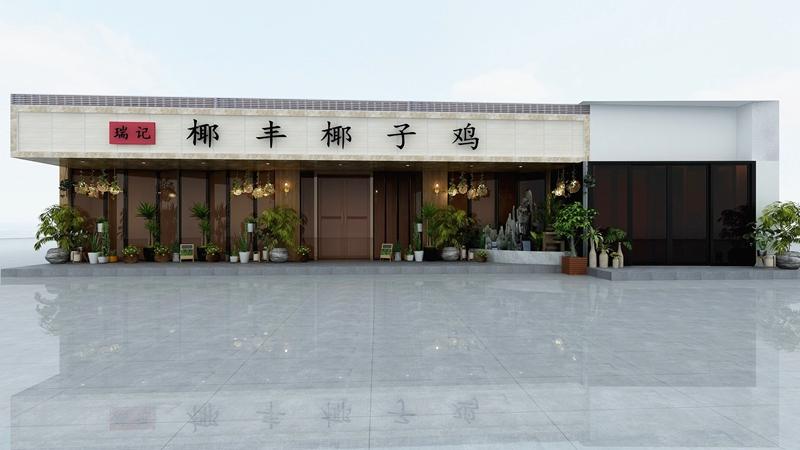 天河區粵墾路—飯店