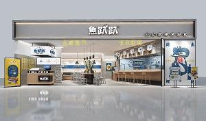 廣州裝修設計師趴趴館餐飲連鎖展廳