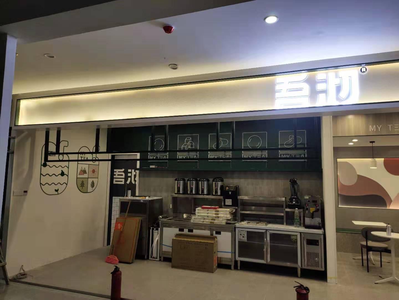 廣州裝修案例廣州榮創餐飲-吾沏展廳