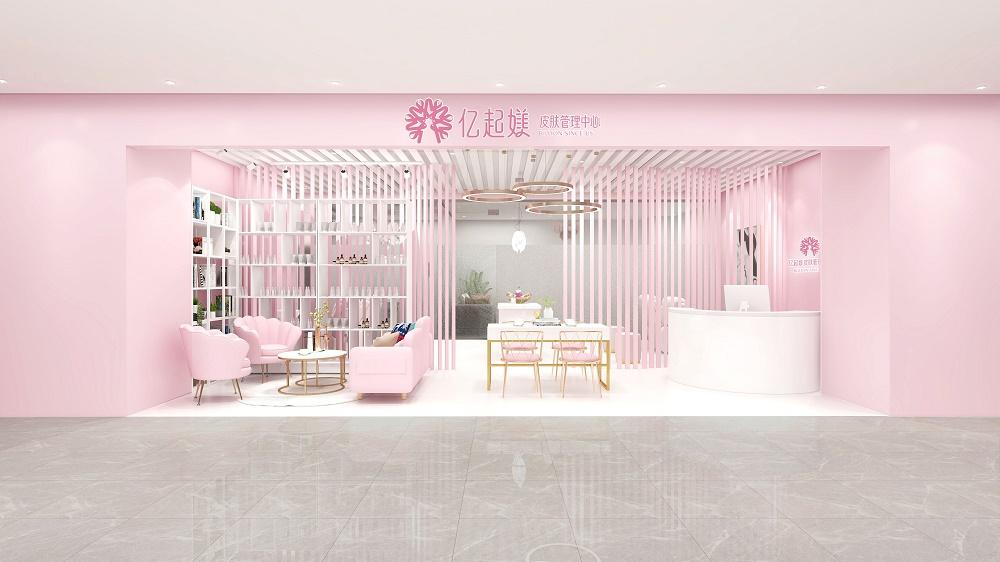 廣州裝修設計師白云匯億起媄皮膚管理中心