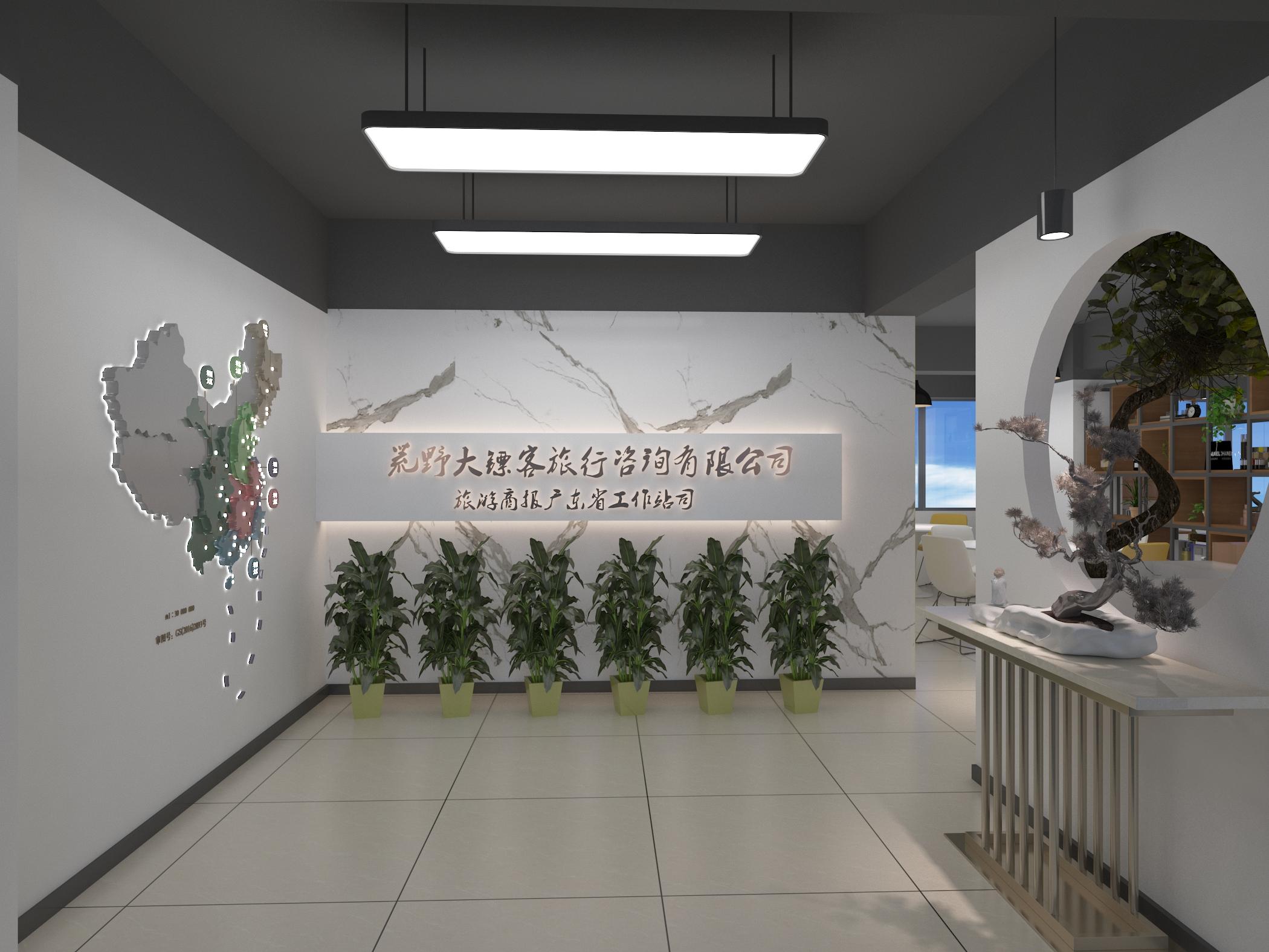 廣州裝修設計師工業風旅行社辦公