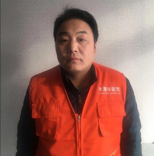 淄博装修工长王防震