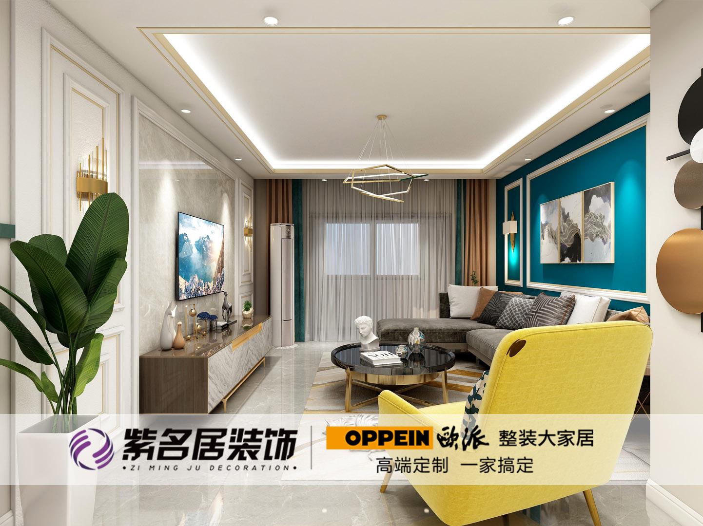 唐山装修案例世博广场 现代轻奢,撞色更显别致