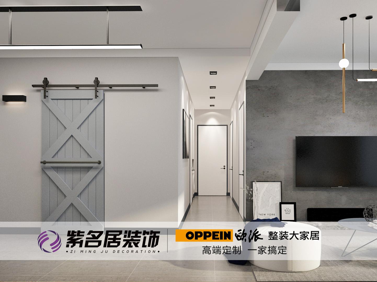 唐山装修案例唐颂国际 现代工业风装修 个性十足