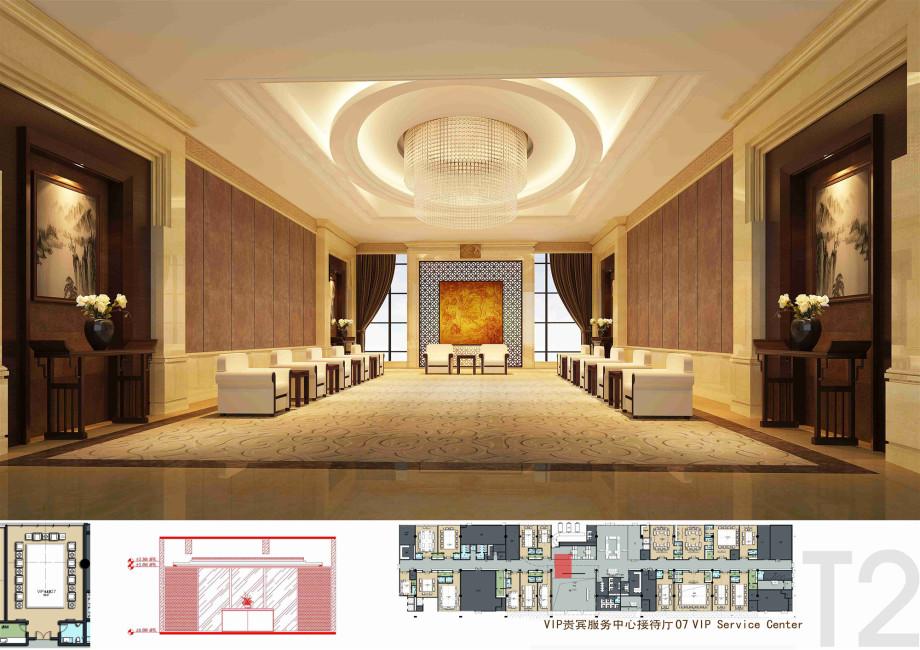 重庆T2航站楼VIP接待室