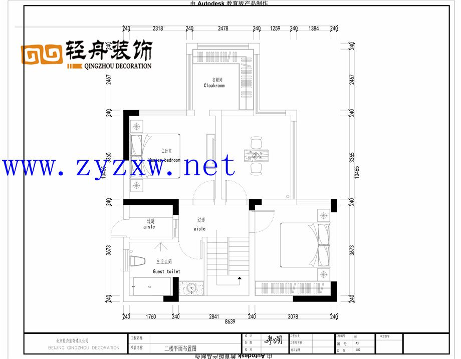 東欣彩虹城180平美式風格